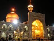 عيدي ما به مناسبت ميلاد امام رضا ع آواي انتظار (( اي حرمت ... ))