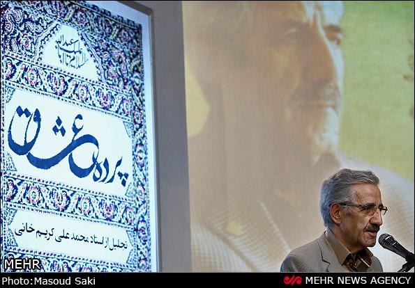 تجلیل از استاد کریم خانی با عنوان مفاخر حسینی پایتخت