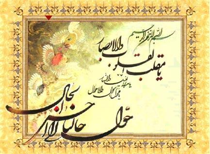 پیشاپیش فرا رسیدن سال نو (  1393  ) مبارك.