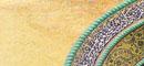 مناجات خوانی در ایران